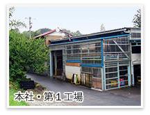 picture_company01