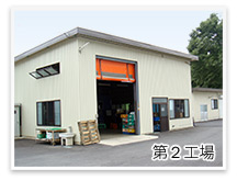 picture_company02